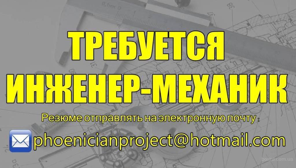 Гатчина Доска объявлений города Гатчины и Гатчинского