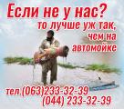 Стирка химчистка ковров в цеху доставка по Киеву и области