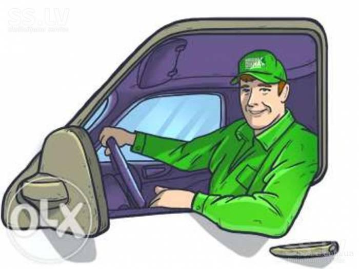 Требуются водители свободный график