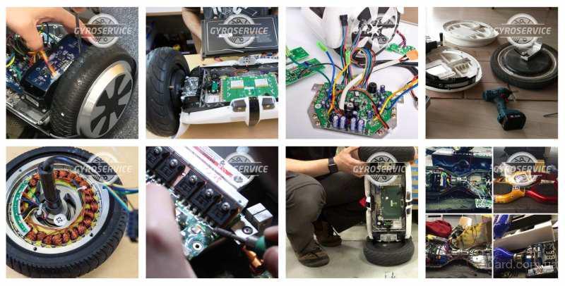 ремонт гироскутеров в калининграде
