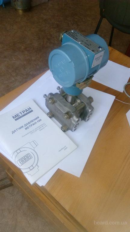 Датчики давления Метран-100 ДИ ДД - продам.купить Датчики ...: http://www.board.com.ua/m0417-2006153186-datchiki-davleniya-metran-100-di-dd.html