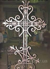 кованый крест