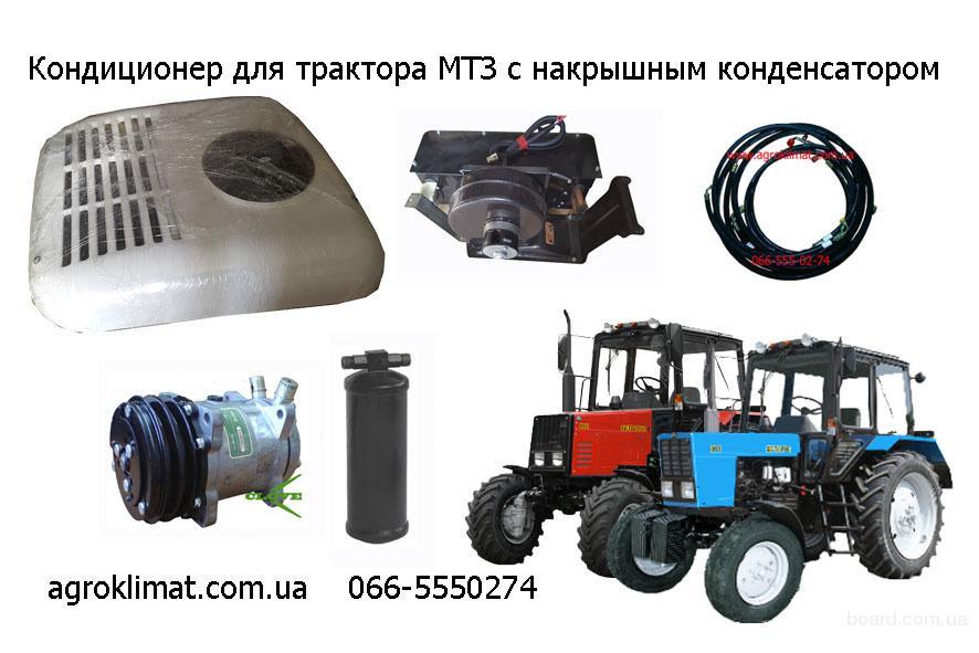 Блок цилиндров МТЗ 240-1002001-Б2 для трактора МТЗ-80/ 82.
