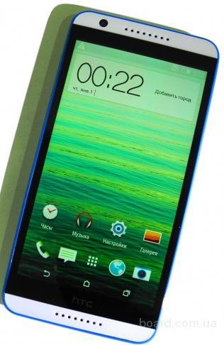 Смартфон HTC 820.8 Яд,эк.5.5«,8гб.13 Мп.Черный,Белый