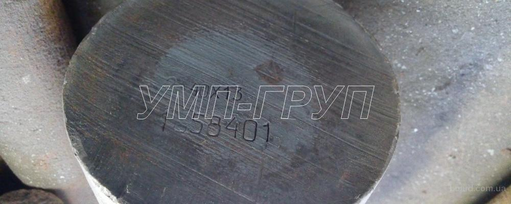 Сталь 40Х13 ф 9 - 130 мм