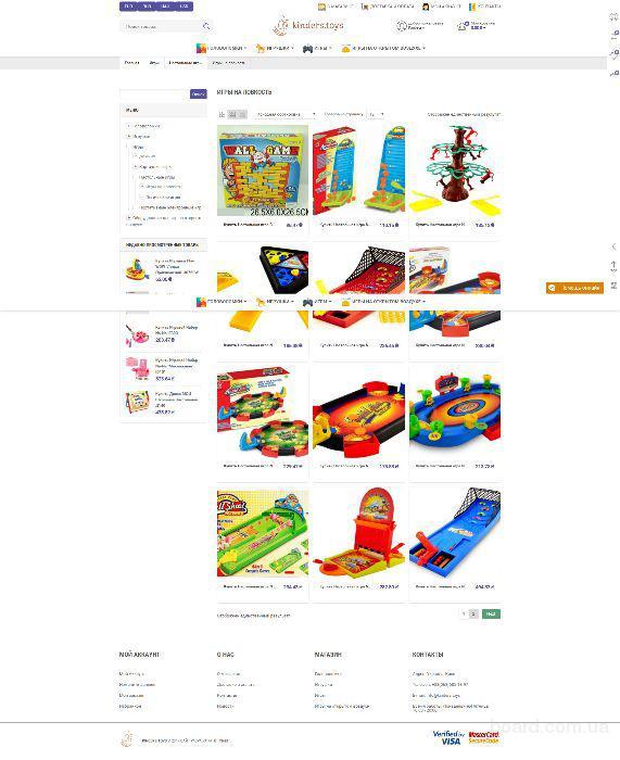 фото детских интернет магазин игрушек