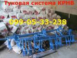 Локальная подкормка Туковая система КОМПЛЕКТ КРНВ подкормки крн/крнв-4.2/5,6