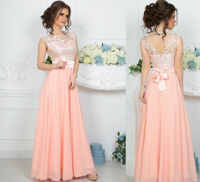 Выпускное Платье Купить Магазин