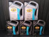Продам синтетическое моторное масло Pennzoil Platinum 5w-20, 5w-30 производства США