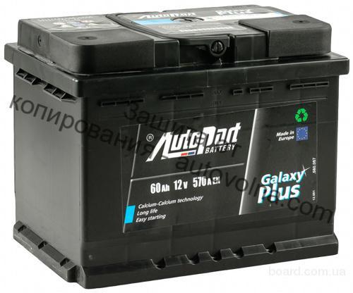 Что надо для изготовления аккумулятора?
