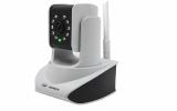 IP WiFi поворотная цветная видеокамера JVS-411 1MP