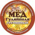 12 видов мёда, без консервантов в стеклянной таре. Доставка по Украине.