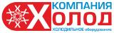 Промышленное холодильное оборудования: Украина, СНГ