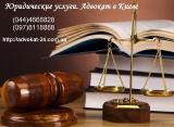 Юридические услуги с положительным результатом