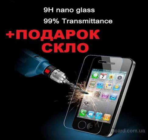 iPhone 4s 8Gb [NeW в заводской плёнке]оригинал Neverlock 20шт (+защит. стекло (без аванса