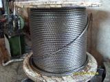 Канат (трос) стальной Ф 21 мм ГОСТ 2688-80