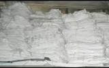 Мешки б/у сахарные и аспетические металлизированные и не металлизированные