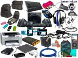 Недорогая Электроника оптом и в розницу. IP-камеры, ТВ Приставки, кальяны и многое другое.