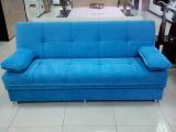 Ортопедический диван. Распродажа!!!