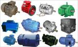 Продаем электродвигатели, насосы, промышленные вентиляторы