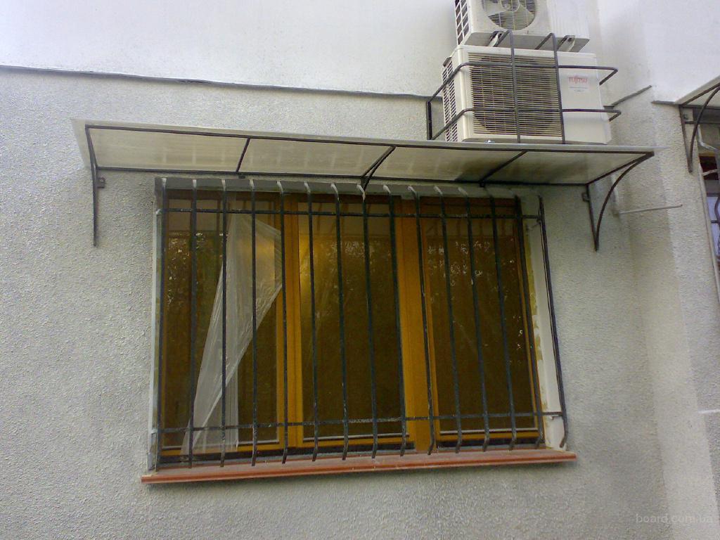 Защитные решетки на окна и балконы, изготовление и монтаж, д.