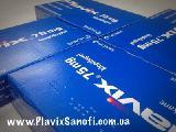 Французский Плавикс (Plavix 75 мг) по самой низкой цене в Украине