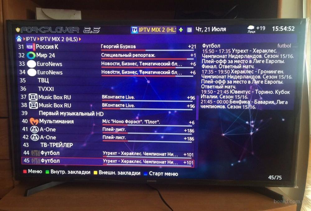 Налаштування SmartTV. Розблокування, прошивка телевізорів Samsung LG