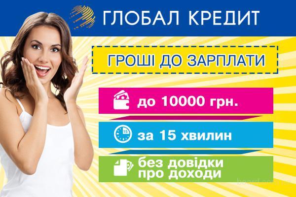 быстрые знакомства телефоны киев