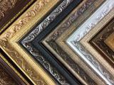 Рамки для вышивки, картин, зеркал, фотографий. Натяжка вышивки. Багет. Услуги багетной мастерской.