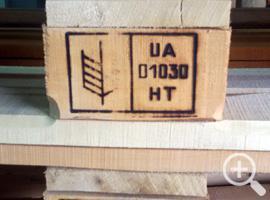 Термообработка (фумигация) поддонов, ящиков, брусов, деревянной тары, пиломатериала (IPPC)