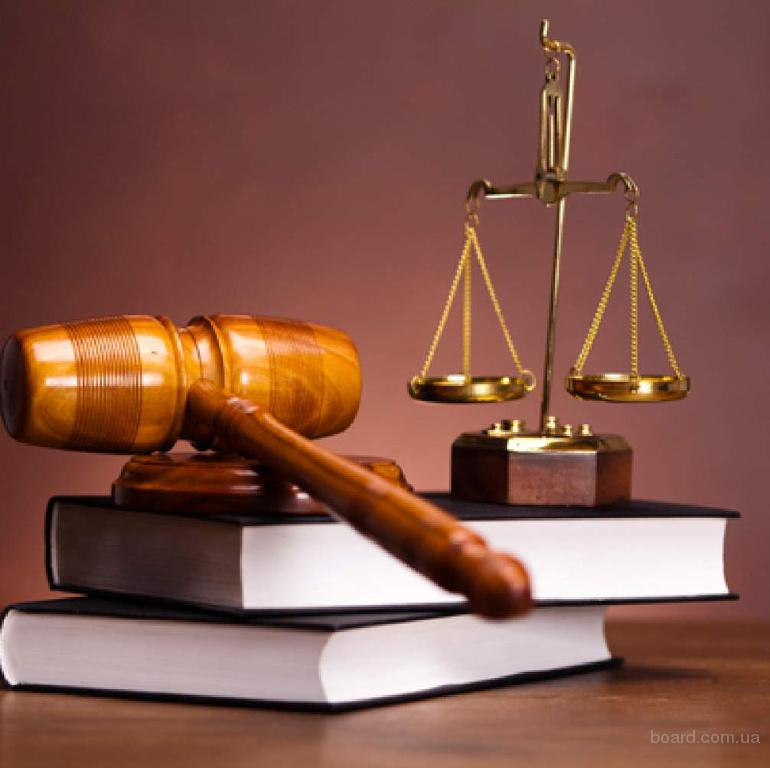 Астрея -городской центр юридической и бухгалтерской помощи