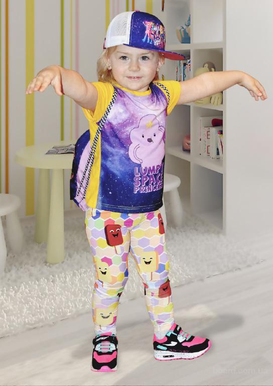 Магазин детская одежда