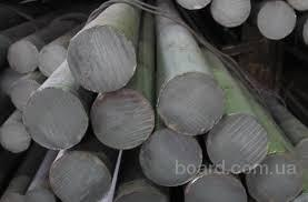 Круг стальной 130 мм ст. 3