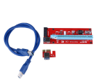 Райзер усиленный USB 3.0 PCI-E Express 1x to16x Riser Version 07S Sata