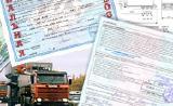 Оформление разрешений на перевозку крупногабаритных и тяжеловесных грузов