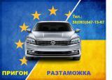 Пригон авто и другой техники из стран ЕС (Польши, Литвы и др.)