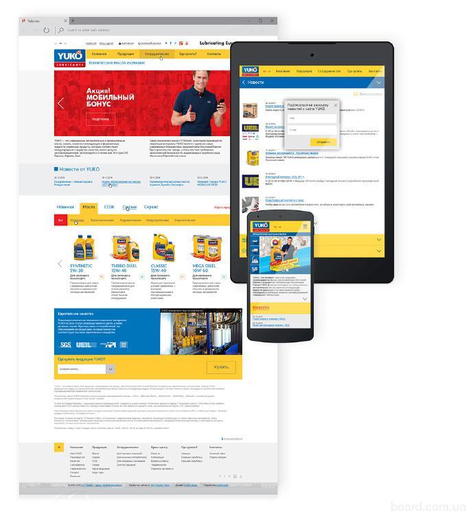 Сайты про веб дизайн