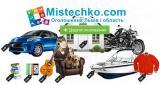 Дошка безкоштовних оголошень Mistechko.com - Львів і Львівська область