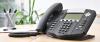 Настройка телефонной связи и IP телефонии в офисах компаний