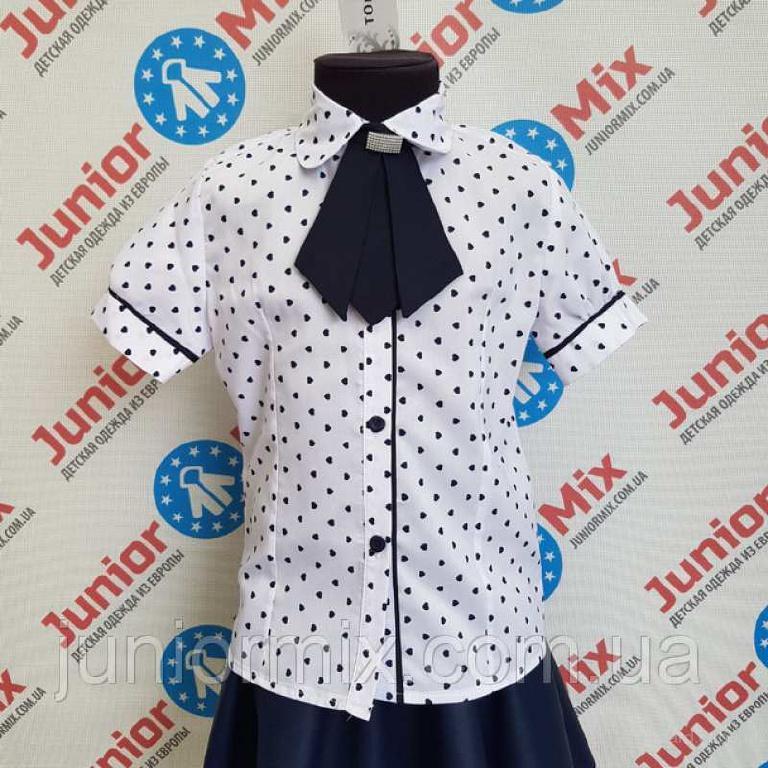 Блузки школьные купить оптом