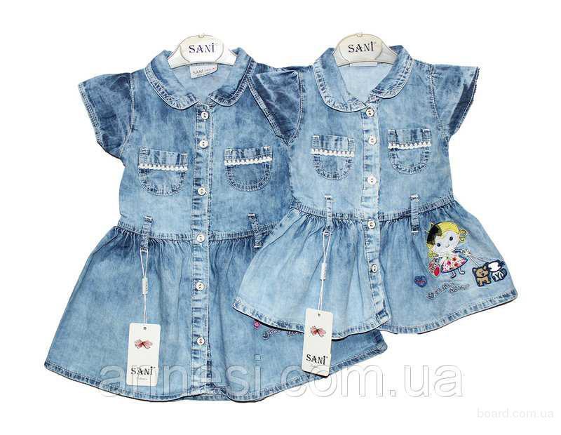 Платье детское джинсовое на лето SANI оптом