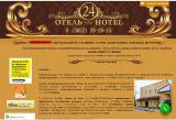 Быстрое бронирование гостиницы в Барнауле