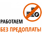 Кредит наличными на карту за 20 минут - Харьков
