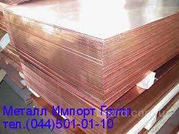 Лист медный размером 2х600х1500 мм(М2)
