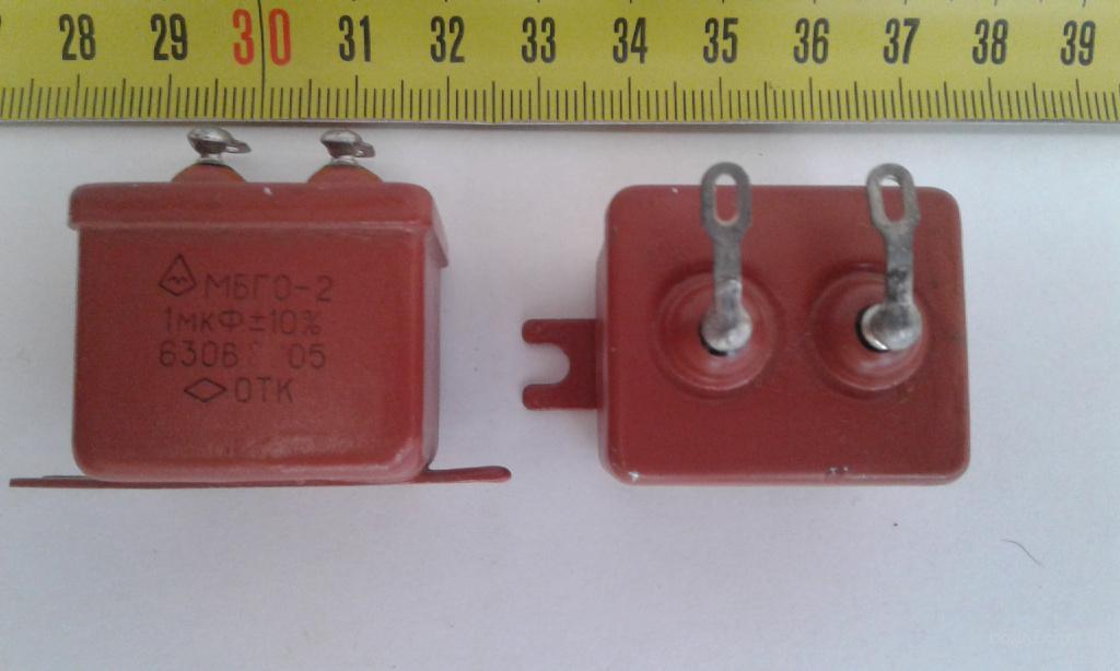 Продам конденсаторы МБГО -2  630в 1мкф