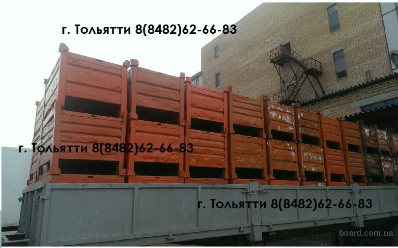Тара металлическая ГОСТ 14861-91