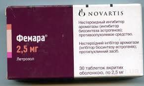 Продам Фемара (летрозол) 2, 5мг 30шт