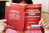 Юридическая консультация по договорному праву от избранных юристов России