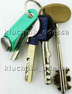 Дубликаты английских ключей