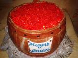 Торт бочонок с красной икрой